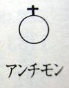 genso04