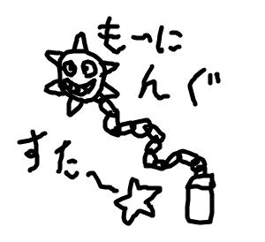 Cocolog_oekaki_2008_10_19_09_49
